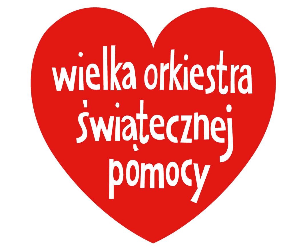 wielka-orkiestra-swiatecznej-pomocy-dotarla-do-wadowickiego-szpitala